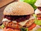 汉堡品牌加盟线上线下双开零经验开店