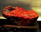 昌化鸡血石,拍卖到天价3亿元人民币
