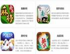 杭州地方麻将十三水定制开发