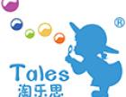 淘乐思国际早教机构加盟