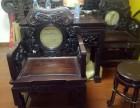 长宁区老红木家具回收 二手红木家具收购价格是多少