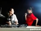 湘潭DJ培训学校打碟电音公司学院DJMC喊麦多少钱