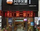 商场冷饮小吃店转让(可明火)