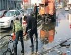 卢湾区打浦桥专业化粪池抽粪 管道疏通维修 隔油池清淘维修