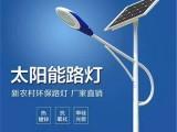 安徽新农村太阳能路灯4米5米6米室外照明道路灯