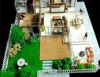 供应吴忠城市规划模型建筑沙盘模型售楼模型工作模型制作