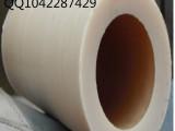 定做大直径尼龙管 耐磨高强度MC尼龙管 重量轻防腐绝缘