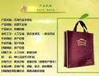 塑料包装供应彩印覆膜手提环保无纺布购物袋 免费设计