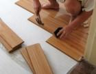 长春地板安装 地板配送 地板拆装 地板拆卸