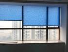 广州东圃办公室窗帘 广州天河区东圃遮光窗帘设计安装
