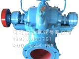 自吸水泵 双吸泵厂家 10SH-6 单级双吸离心泵
