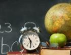 成人远程教育学历提升报考