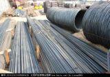 建筑钢结构检测 建筑材料质量测定报告