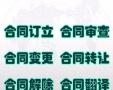 注册日本商标的主管机关 日本公司设立