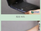 16gb内存炫龙游戏本i7