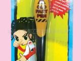 供应搞笑放屁声笔玩具 成人古怪玩具 小型成人玩具 SYT-798