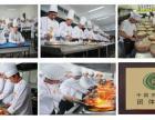 武汉文昌高级厨师学校