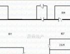 爱建润园 三室大明厅 豪华装修 拎包入住 可半年打款