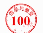 上海美国领事馆材料办理美国商务签证-美国旅游签证预约加急