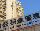 郑州贷款的网站怎么联系