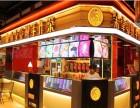 怀化朵拿台湾手作茶加盟怎么样 加盟朵拿奶茶多少钱