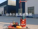 巨匠集团小型地质钻机便携式工程勘察钻机钻探设备