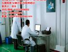 安庆校准仪器联系电话CNAS通过卓越服务商