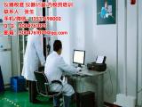 上海浦东新区各类仪器仪表校准~出CNAS证书全球通用