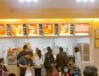 宜昌开家汉堡加盟店做不赔本的好生意