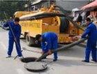 舟山市定海区清理化粪池.小区化粪池清理.管道CCTV检测.