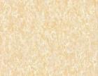 金巴利瓷砖 金巴利瓷砖加盟招商