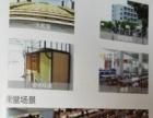 2017司法考试培训(北京律智司考徐州分校)
