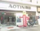 (转让) 京口丁卯商业街商铺生意转让(aotin)