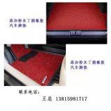 粉末丁jing橡胶提高 PVC制品韧性耐油耐磨厂家直接供应