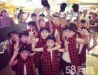 渭南云舞爵士舞少儿街舞舞蹈培训学校