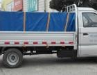 安全放心 快捷服务 四顿以下货物运输
