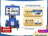 京華邦威 木屋保溫噴涂設備 高壓聚氨酯發泡機廠家