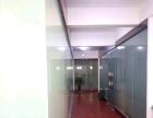 康达锦华苑 写字楼 200平米