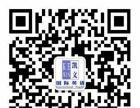台州英语培训