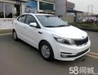 北京誠購汽車.分期.零首付購新車