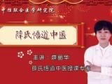 深圳1月脉诊培训班
