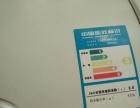 威博储水式电热水器