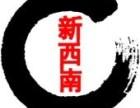 贵州18年省考笔试 面试培训