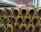 国标电力供热系统聚氨酯直埋保温管敷设优势