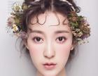 资深化妆师上门服务 韩式新娘化妆 主持人妆 宴会妆