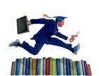 宁波学历提升,高起专文凭,自考本科多少钱