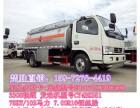 郑州5吨油罐车上户手续