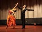 简爵士舞,拉丁舞,街舞培训机构