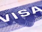 达美签证网苏州专业代办签证一手送签专业快捷美国签证十年