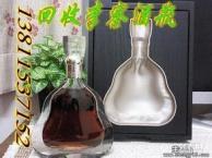拉菲酒回收 葫芦岛回收拉菲酒瓶 高价回收红酒